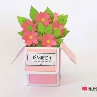 kartka rozowe  kwiaty w pudełku halffold studio logo3